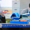 フジTV日9「HOPE~期待ゼロの新入社員~」-松田賢二氏が特撮ヲタ以外からも認知されますように-第1話