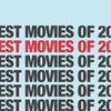 キタムーンの2016年ベスト映画