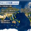 1110夜:南海トラフ巨大地震や関東直下型地震の前兆か?