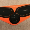 新型sixpad(シックスパッド)から「body fit2」(ボディフィット2)を購入してみた。初代シックスパッドとの違いは?