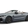 BMW『M8カブリオレ』のコンフィギュレーターが公開!