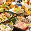 【オススメ5店】薬院・平尾・高砂(福岡)にある魚料理が人気のお店