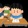 【入試当日の準備】令和3年度都立中高一貫校入試における新型コロナ対応