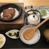 割烹 和田:石焼ビビンバ風のひつまぶし