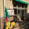 『イタリア食堂Passione』でランチ