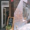 チェコプラハでかき氷とたいやきが食べれるお店*cafe susu*