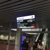 ■(MH88) マレーシア航空 クアラルンプール-成田/ビジネスクラス搭乗記