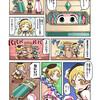 『マギアレコード 魔法少女まどか☆マギカ外伝』「鹿目まどか」「暁美ほむら」が登場する第6弾CMを公開