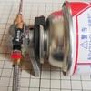 SOTO レギュレーターストーブ FUSION ST-330 プチ改造 アシストスイッチ?