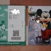 パークで撮った写真にディズニーのフォトフレームを入れてプリント。「デジタル・フォトエキスプレス」はお得だよ
