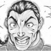 しりげ姫バンド戦記 その34『バンド復活』