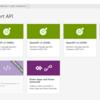 Azure API Management REST API で API作成~エクスポートまで