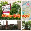 Stamp Rally Day3
