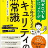 脱サラまで残り364日(読書で準備!)