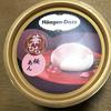 【食べてみた】ハーゲンダッツ華もち桜あんを食べてみた。