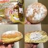 ヤマザキ ドーナツステーション チーズホイップドーナツ