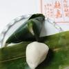 上品過ぎる京の味 麩嘉の麩まんじゅう