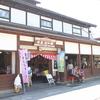 福島県喜多方市にある昭和感漂う駄菓子屋「若喜.昭和館」に行ってきた!