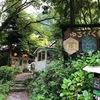 静岡でスローライフのススメ ~ベトナムカフェ ホアスゥアのハンモックに揺られて~