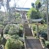 【長崎市】香取神社、一の鳥居の破損は修復され立派な鳥居に!
