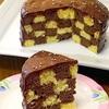 オシャレなケーキ☆サン・セバスチャンの作り方♬
