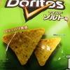 世界No.1トルティーヤチップス! フリトレー『ドリトス マイルドソルト味』を食べてみた!