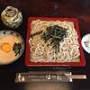 秋の箱根旅行② 箱根の自然と美味しい食事を同時に楽しめるお店