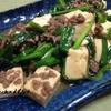 レシピ本にも載った♡挽肉と豆腐のすき焼き風煮込み