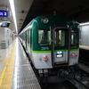 鉄道の日常風景29...京阪2600系20190508