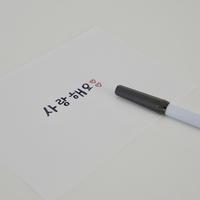 意外と簡単!韓国語の文字ハングルの仕組み