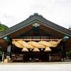 【本日受付終了】12/12双子座満月〜13「天地統合ヒーリング」