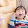 赤ちゃんの歯磨きはいつから?正しく行い虫歯を防ごう