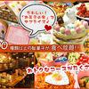 【オススメ5店】蒲田・大森・大田区(東京)にあるもんじゃ焼きが人気のお店