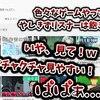 にじさんじ おすすめ切り抜き動画 2021年06月02日