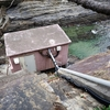 和歌山某所、湯の華いっぱい滑る垂れ流し♪