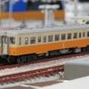 【鉄コレ】 津軽鉄道 キハ24000形