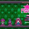 Princess Farmer Demo ファーマープリンセスが野菜を引っこ抜いてうさぎ達と戦うアクションパズルゲーム