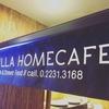私がバニラカフェに行く理由@【VANILLA HOMECAFE】シーロムコンプレックス, バンコク