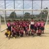 2nd FORTE FC FOOTBALL FESTA U9大会