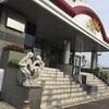 宮崎県都城市 ホテルウイングインターナショナル都城