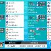 【剣盾s3使用構築】蒼龍バトン