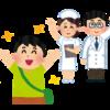 【難聴:真珠腫闘病記-17話】真珠腫手術(鼓室形成術)の考察と対策!