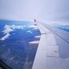 久しぶりに飛行機に乗ったわ。タイの国内線は、そこそこ人が乗っていました。