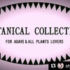 「BOTANICAL COLLECTION Season1」