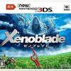 3DSソフト【名作リメイクRPG 】オススメ厳選7選