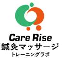 横浜・新子安のCareRise 鍼灸マッサージトレーニングラボのブログ