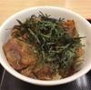 松屋のキムカル丼はお肉50%ボーナス中