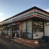 【神奈川】セブンイレブン川崎南渡田町店は工業地帯のオアシス