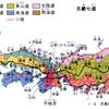 古代官道と三長者伝説