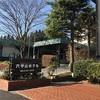 六甲山ホテル(神戸)